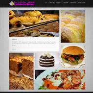 Panaderia Bakery